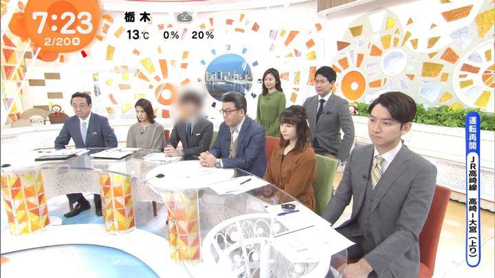 2020年02月20日永尾亜子の画像11枚目