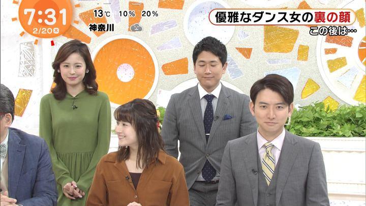 2020年02月20日永尾亜子の画像12枚目