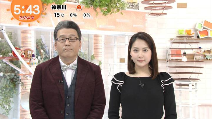 2020年02月24日永尾亜子の画像01枚目
