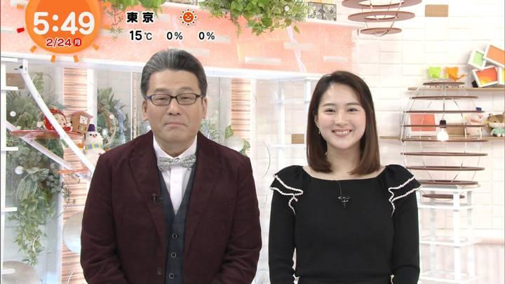2020年02月24日永尾亜子の画像03枚目