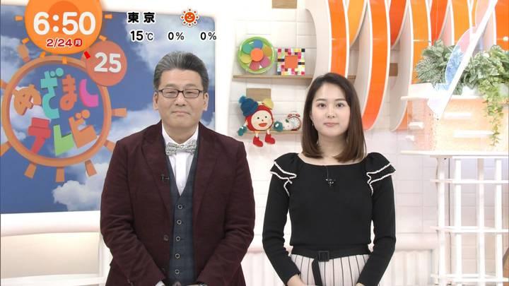 2020年02月24日永尾亜子の画像04枚目