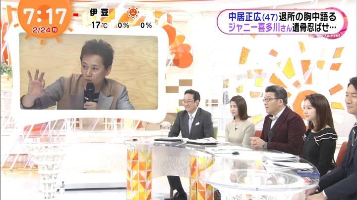 2020年02月24日永尾亜子の画像06枚目