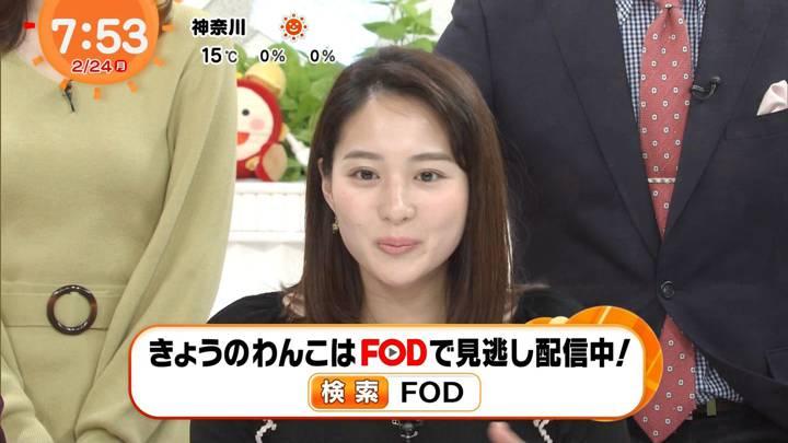 2020年02月24日永尾亜子の画像08枚目
