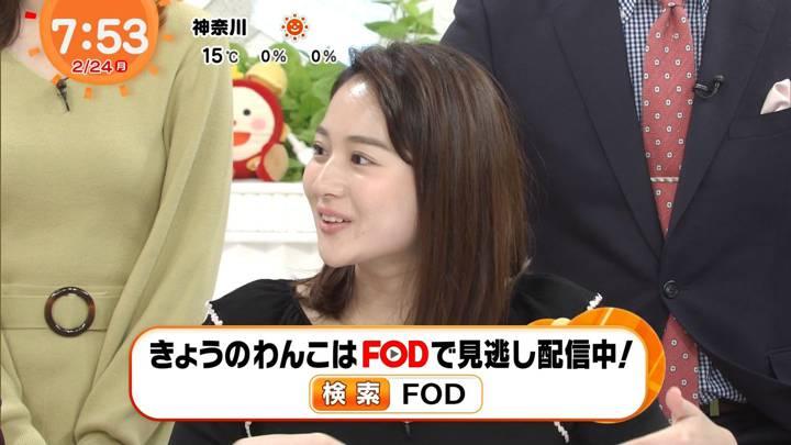 2020年02月24日永尾亜子の画像09枚目