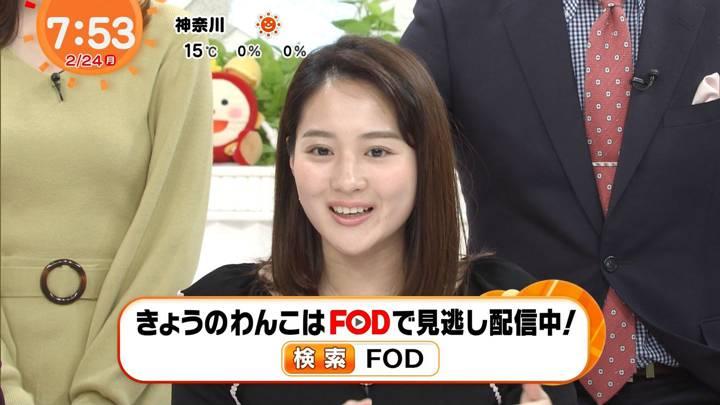 2020年02月24日永尾亜子の画像10枚目