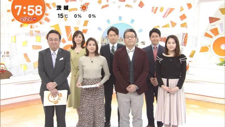2020年02月24日永尾亜子の画像11枚目