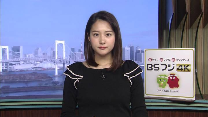 2020年02月24日永尾亜子の画像12枚目