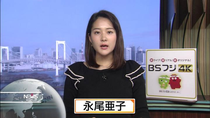 2020年02月24日永尾亜子の画像14枚目