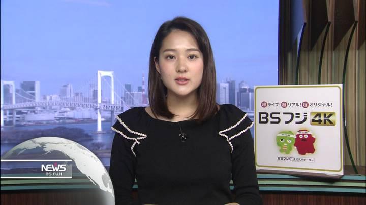 2020年02月24日永尾亜子の画像15枚目