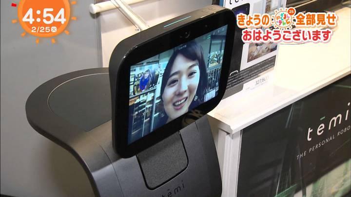 2020年02月25日永尾亜子の画像01枚目
