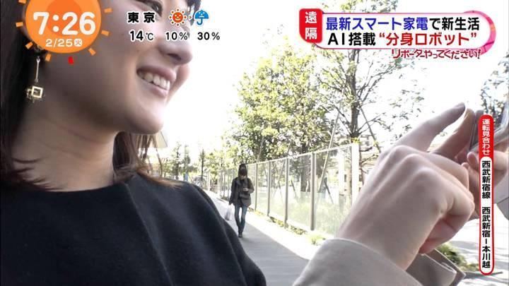 2020年02月25日永尾亜子の画像03枚目