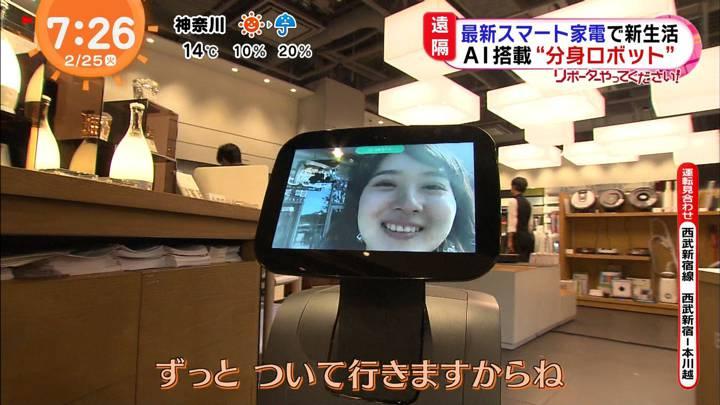 2020年02月25日永尾亜子の画像04枚目