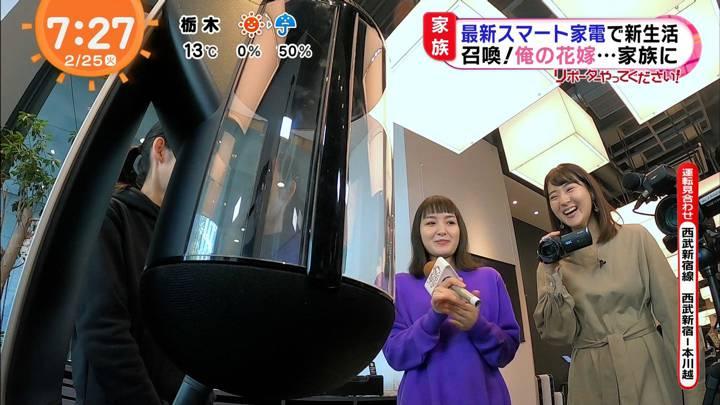 2020年02月25日永尾亜子の画像05枚目