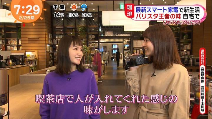 2020年02月25日永尾亜子の画像06枚目