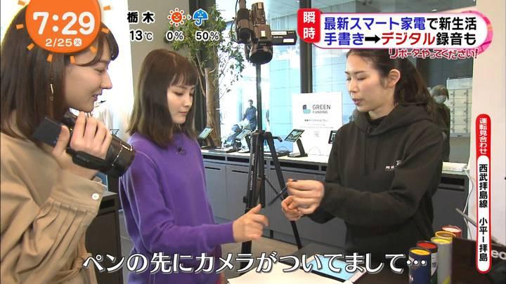 2020年02月25日永尾亜子の画像07枚目