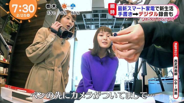 2020年02月25日永尾亜子の画像08枚目