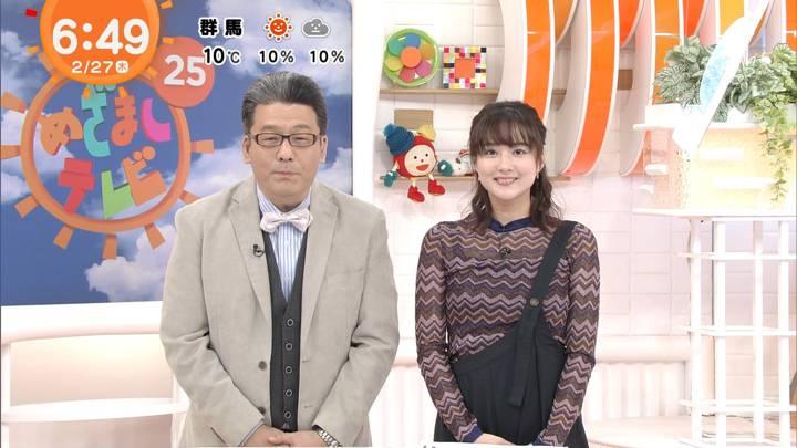 2020年02月27日永尾亜子の画像04枚目
