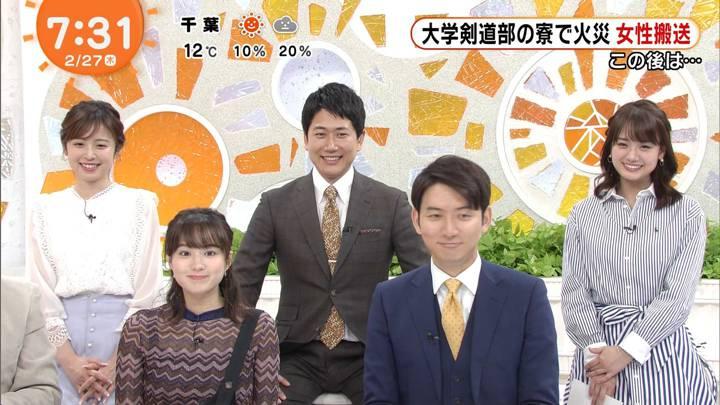 2020年02月27日永尾亜子の画像05枚目