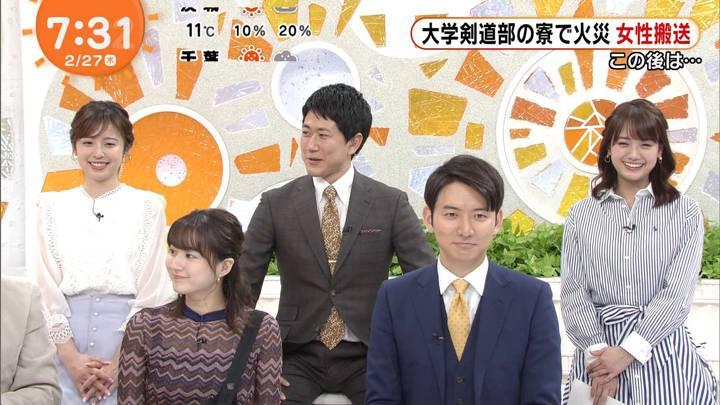 2020年02月27日永尾亜子の画像06枚目