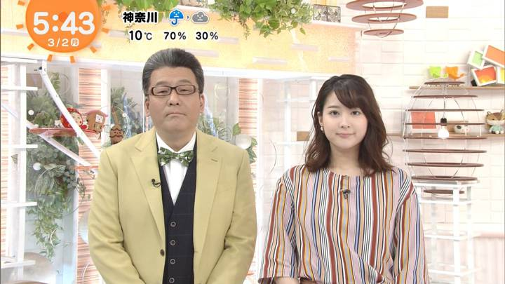 2020年03月02日永尾亜子の画像01枚目