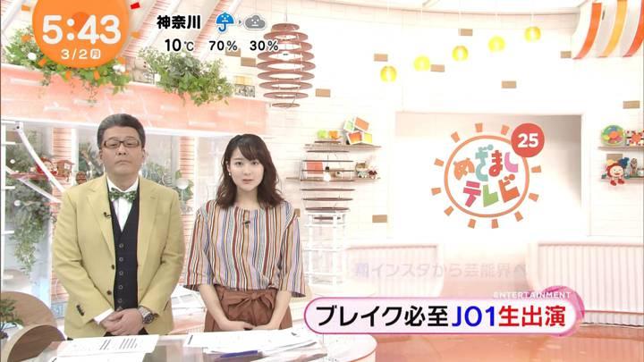 2020年03月02日永尾亜子の画像02枚目