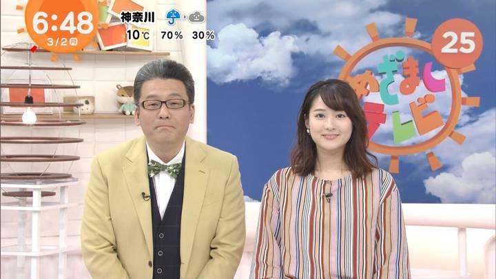 2020年03月02日永尾亜子の画像05枚目