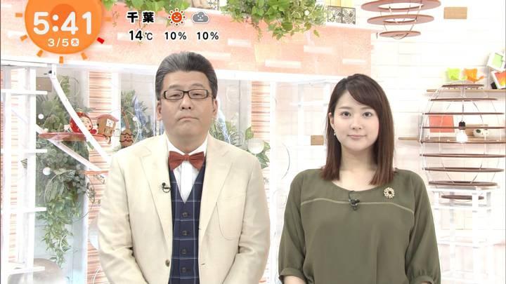 2020年03月05日永尾亜子の画像01枚目