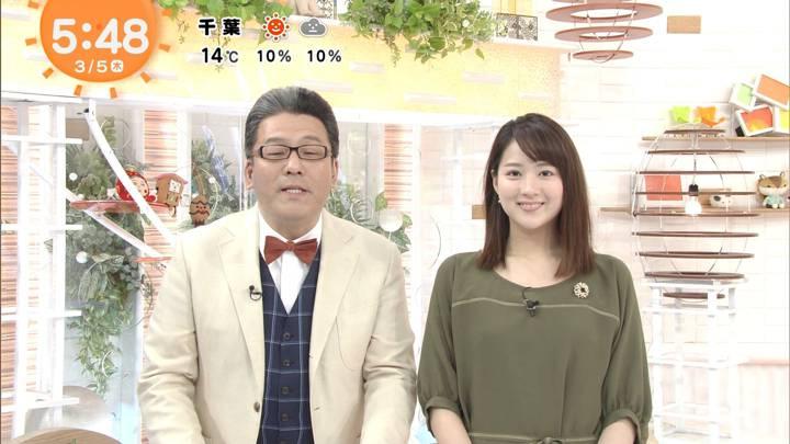 2020年03月05日永尾亜子の画像03枚目