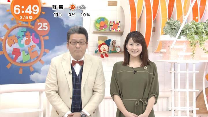 2020年03月05日永尾亜子の画像07枚目