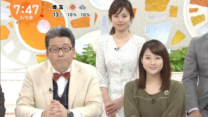 2020年03月05日永尾亜子の画像08枚目