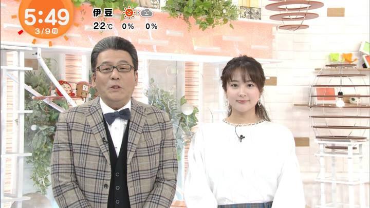 2020年03月09日永尾亜子の画像03枚目