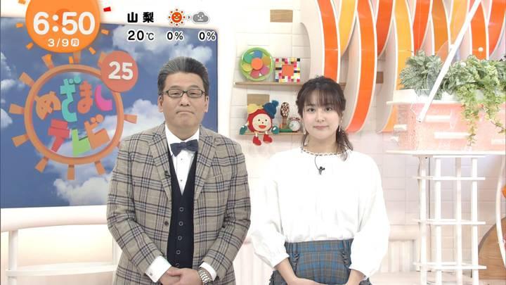 2020年03月09日永尾亜子の画像05枚目