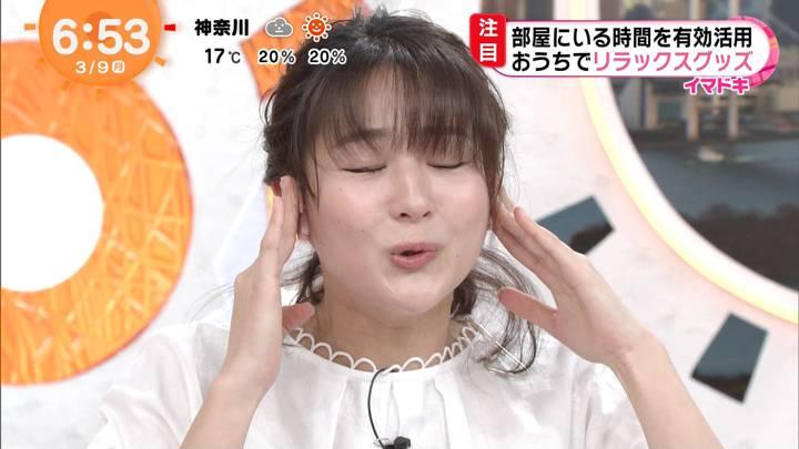 2020年03月09日永尾亜子の画像06枚目