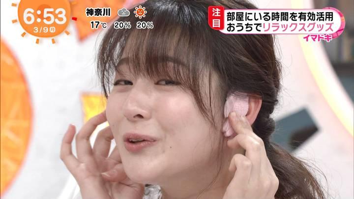 2020年03月09日永尾亜子の画像07枚目