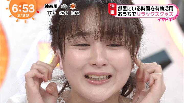 2020年03月09日永尾亜子の画像08枚目