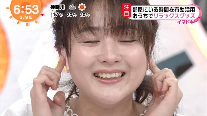 2020年03月09日永尾亜子の画像09枚目