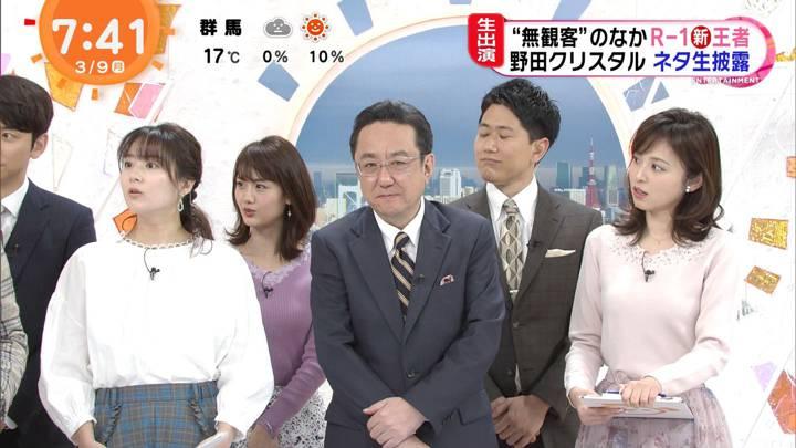 2020年03月09日永尾亜子の画像10枚目
