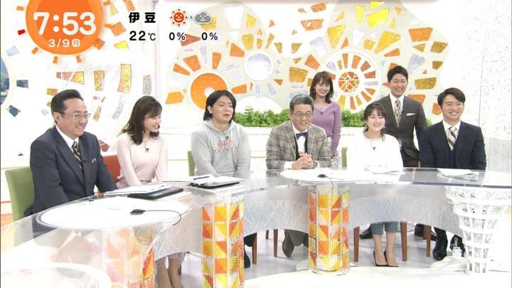 2020年03月09日永尾亜子の画像11枚目
