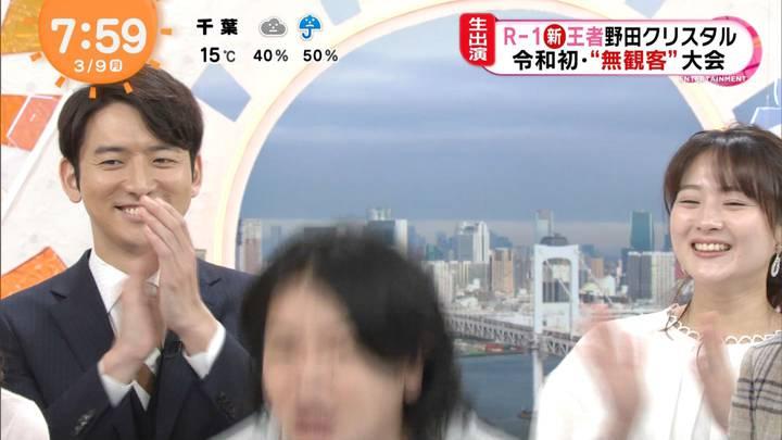 2020年03月09日永尾亜子の画像12枚目