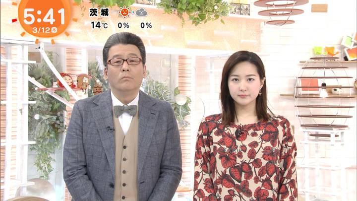 2020年03月12日永尾亜子の画像03枚目
