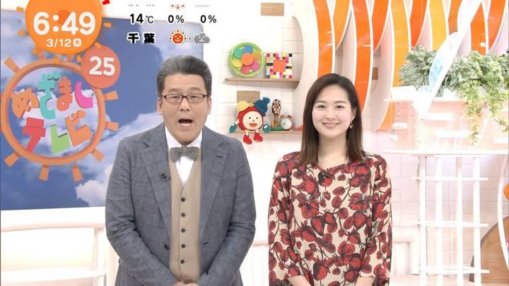 2020年03月12日永尾亜子の画像06枚目