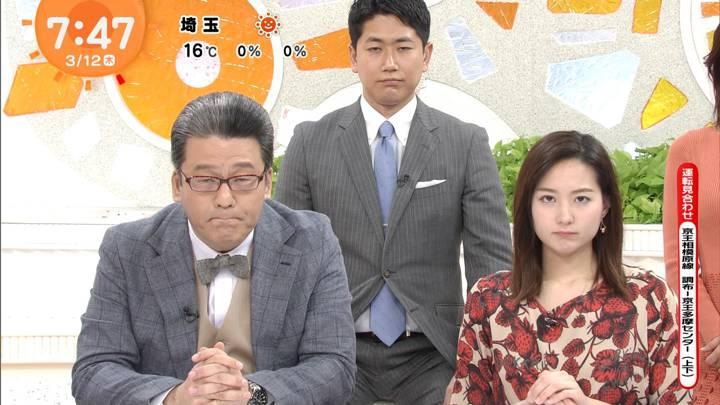 2020年03月12日永尾亜子の画像08枚目
