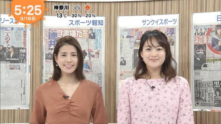 2020年03月16日永尾亜子の画像03枚目