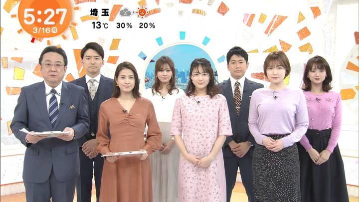 2020年03月16日永尾亜子の画像04枚目