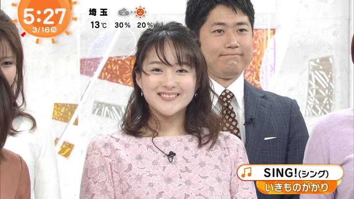 2020年03月16日永尾亜子の画像05枚目