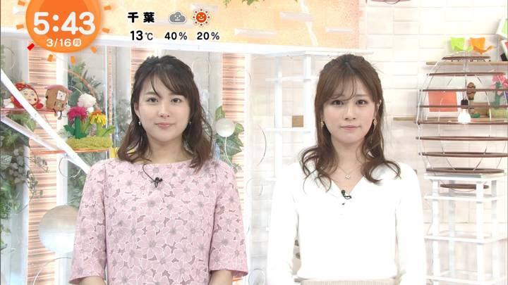 2020年03月16日永尾亜子の画像06枚目