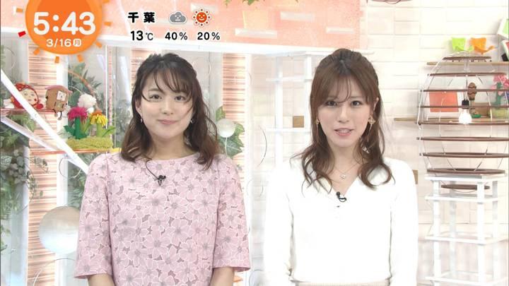2020年03月16日永尾亜子の画像08枚目