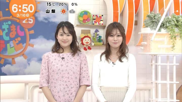 2020年03月16日永尾亜子の画像10枚目