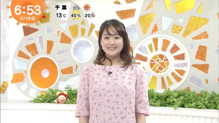 2020年03月16日永尾亜子の画像11枚目