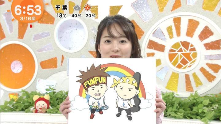2020年03月16日永尾亜子の画像12枚目